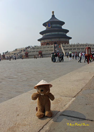 Temple of Heaven!